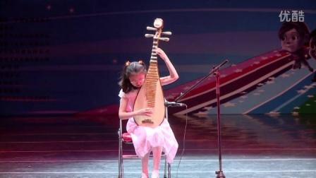 第三届未来星工场全国艺术大赛北京选拔赛  司靓