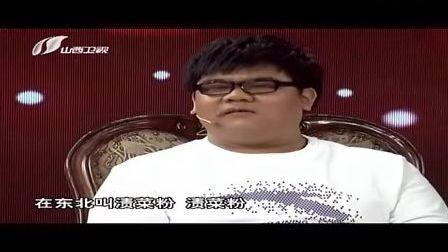 最美中国人 罗凤枝(上) 120323