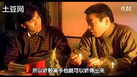 赌城大享万梓良GOOD(粤语)