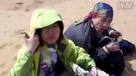 绿洲户外库布奇沙漠午休时间—2010.5.1