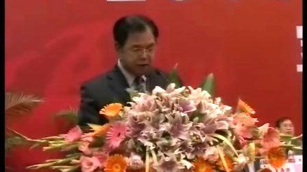 陕西师范大学2011级新生开学典礼