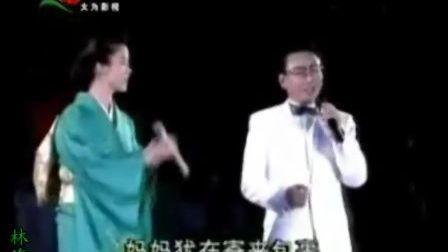 蒋大为 坂本冬美 北国之春(中日版本6)
