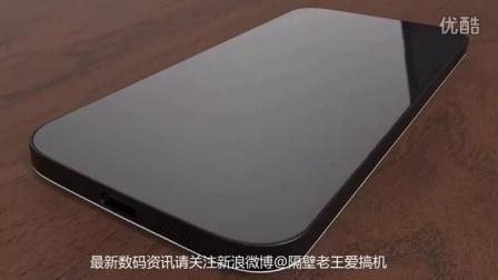 双后置摄像头Nexus5 2015外观设计视频曝光