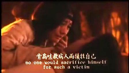 电影《飞狐外传》(黎明 张敏 李嘉欣 徐锦江)片段