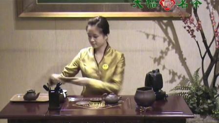 新天福紫砂如意泡茶法_高清