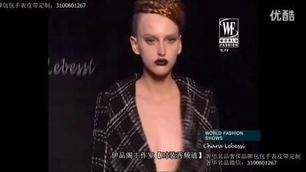 【伊品阁工作室-时装秀频道】2015年法国巴黎时装秀国际时装设计潮流 透明时装秀001_超清_1