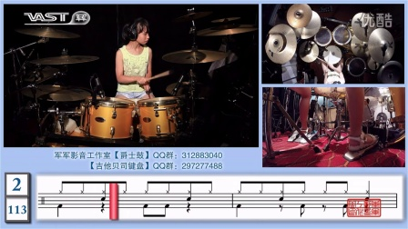 Rockschool Grade Drums 1-2 ★ bend and snap ★ by 王谞如