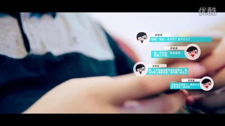婚前微电影MV(姜鹏博&amp%3李晓曼)