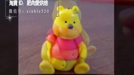 小熊维尼翻糖蛋糕 翻糖玩偶人偶 卡通翻糖 by肥肉爱烘焙