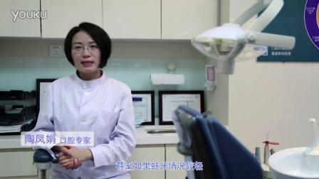 蛀牙怎么治疗