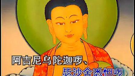楞严咒(慧律法师领众唱诵)