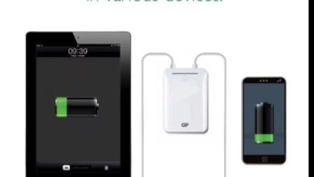 GP超霸双USB输出移动电源