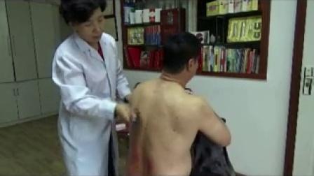 【直播】无痛刮痧之腰部刮痧手法