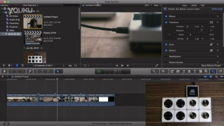 Use Palette with Final Cut Pro X