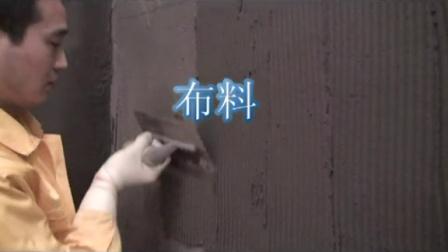 西卡瓷砖粘结剂施工视频