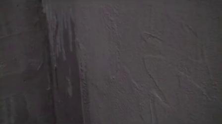 西卡防水灰浆施工视频