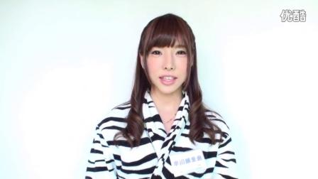 ★AVOPEN2015★早川瀬里奈