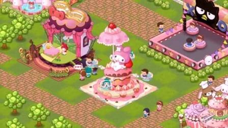 Hello Kitty星光乐园 首部预告片