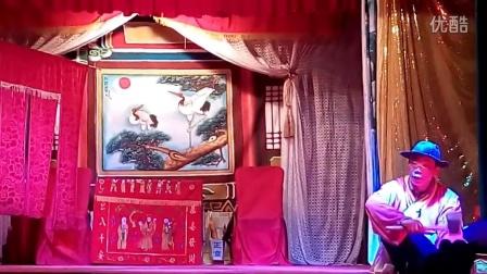 大田县太华镇百花汉剧团《补缸》