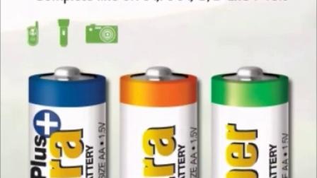 GP超霸碱性电池