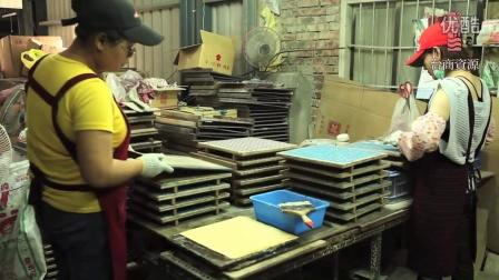 板陶窯交趾剪粘工藝園區