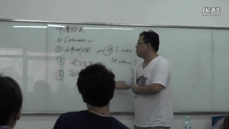 2014.课堂视频