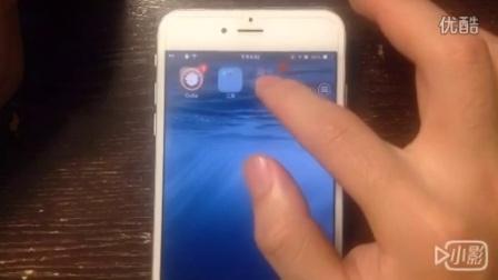 iPhone手机如何在文件夹里创建文件夹