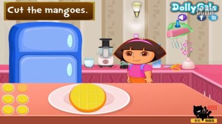 【爱探险的朵拉历险记】爱探险的朵拉做芒果芝士蛋糕,4399小游戏!