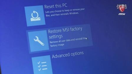 [教学] 如何还原微星预安装Windows10系统之笔记本电脑