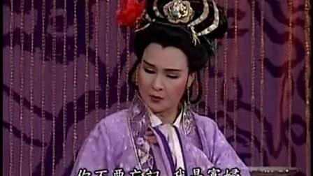 太子复仇03_标清