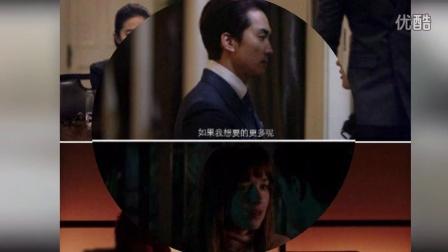 刘亦菲宋承宪新片激情戏火辣 神似《五十度灰》