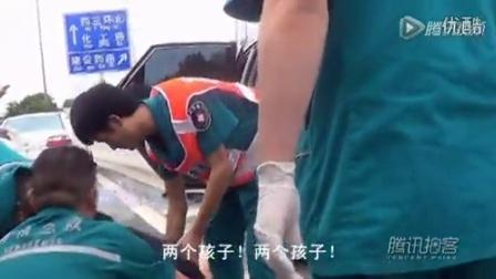 【拍客】惨烈车祸!双胞胎婴儿和母亲当场死亡