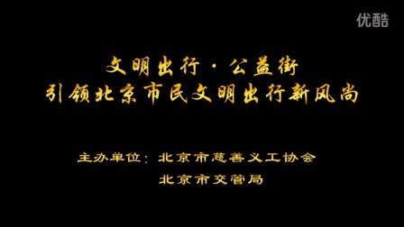 慈善义工四周年宣传片