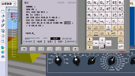 第十三节:加工中心常用代码之G82沉头钻孔循环G83深孔循环G84攻丝循环