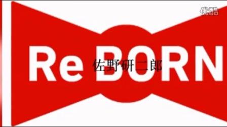 2020东京奥运会标志设计人佐野研二郎盗作大全