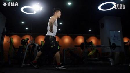 赛普学院基础私教课教学视频最专业的视频健身教程