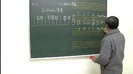 乐理基础知识教程(全集) 三 简谱与五线谱的弹奏2