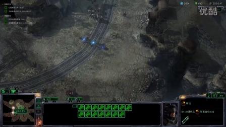 【裂舞星际2】星际争霸2自由之翼残酷战役05-失败了一次……