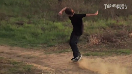 PIZZA Skateboards' Left Overs Video