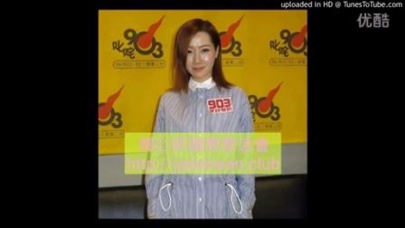 2015年07月27日 商台903叱咤樂壇  關心妍