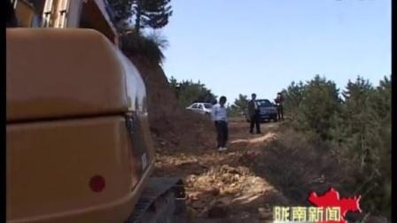 """8-6陇南新闻(6):西和县畅通交通""""小血管""""破解乡村发展最大瓶颈"""