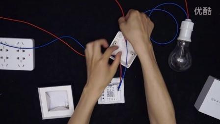 匡泰Qhome产品安装-智能调光面板