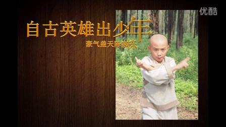童星郑伟宣传视频