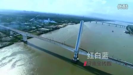江门城市宣传片 【来宝传媒 www.lbcm.tv 】