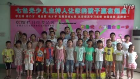 00069兰陵县七色光艺术培训学校学生朗诵视频