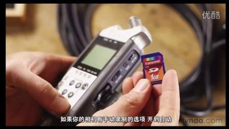 16-2单反摄像-录制音频