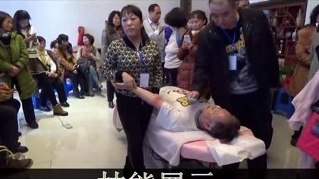 汇仁堂视频