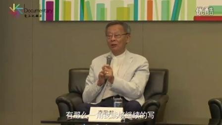 香港书展年度作家李欧梵:游离于三个世界之间