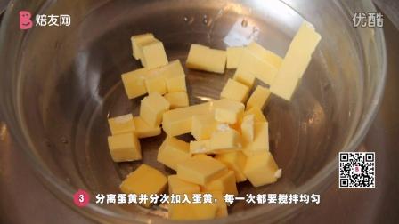 轻乳酪芝士蛋糕制作