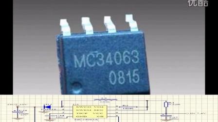 MC34063 XC6206 SI2301 THX202 THX203 MB6S MB8S MB10S MB6M MB8M MB10M MB6F MB10F